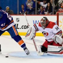 Islanders Vs. Hurricanes Betting Predictions | NHL Divisional Finals Game 4